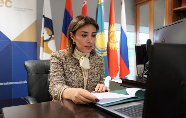 Гоар Барсегян: «В ЕАЭС растет роль женщин в экономической жизни»