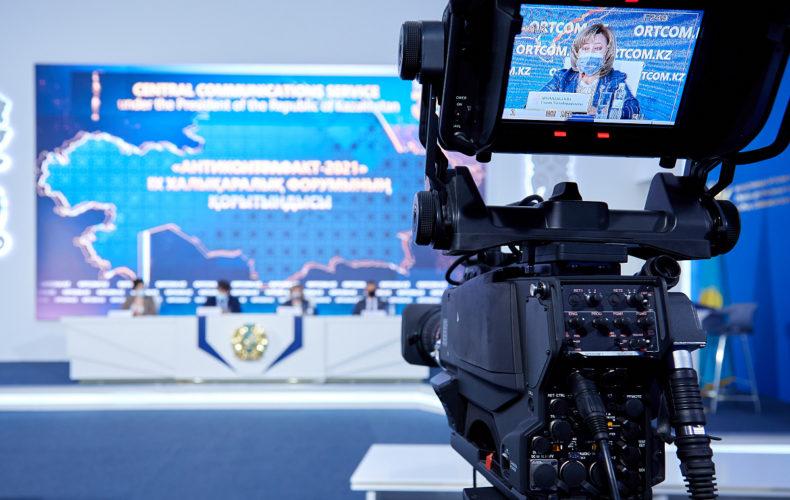 Джолдыбаева: штрафовать за скачивание пиратских фильмов – эффективная мера