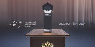 Определены лучшие экспортеры в Уральском федеральном округе