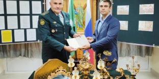 Брянская таможня передала Министерству культуры России культурные ценности