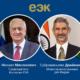 ЕЭК предлагает Индии активизировать переговоры о заключении преференциального торгового соглашения