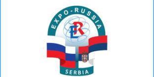 Саратовские компании приглашаются к участию в выставке «EXPO-RUSSIA SERBIA 2022»