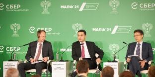 «Золотая осень–2021»: обозначены перспективные направления развития АПК ЕАЭС