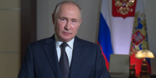 Владимир Путин поздравил таможенников с профессиональным праздником