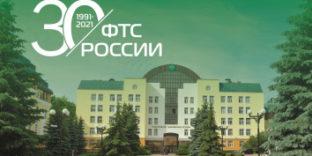 Поздравление Владимира Булавина с Днём таможенника и 30-летием Федеральной таможенной службы