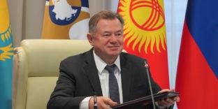 ЕЭК и Республика Узбекистан определили векторы развития взаимодействия
