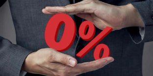 РЭЦ и 1С запустили подтверждение нулевой ставки НДС на платформе «Мой экспорт»