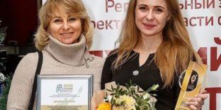 В Смоленской области открытприем заявок на конкурс «Лучший социальный проект года»