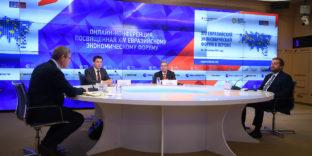 Андрей Слепнев: «Идея Большой Евразии может быть наполнена вопросами реализации климатической повестки»