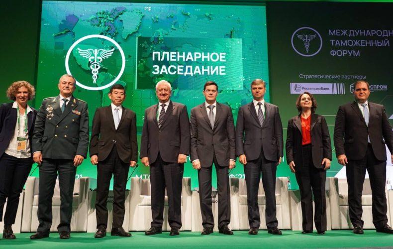 ЕЭК предлагает распространить интеллектуальное таможенное администрирование на пять стран ЕАЭС