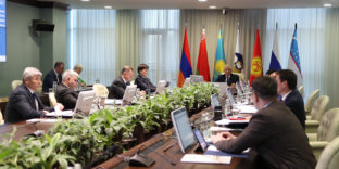 Коллегия ЕЭК приняла План взаимного признания электронной цифровой подписи странами ЕАЭС при госзакупках