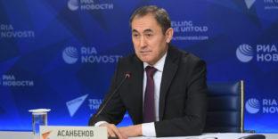 Темирбек Асанбеков: «Создание общих рынков энергоресурсов в ЕАЭС гарантирует энергетическую безопасность»
