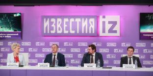 Андрей Слепнев: «Цифровизация поможет раскрыть транзитный потенциал и возможности электронной торговли в ЕАЭС»